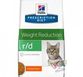 RAÇÃO HILLS FELINA WEIGHT REDUCTION R/D 1,8 kg